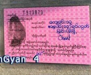 Myanmar hotel - 2 min