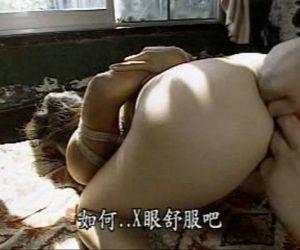 Chinese Bondage - 6 min