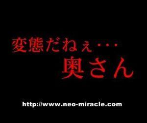 Japanese MILF Kidnaped Kimbaku..