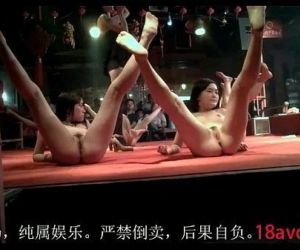 Chinese Striptease 2 - 13 min